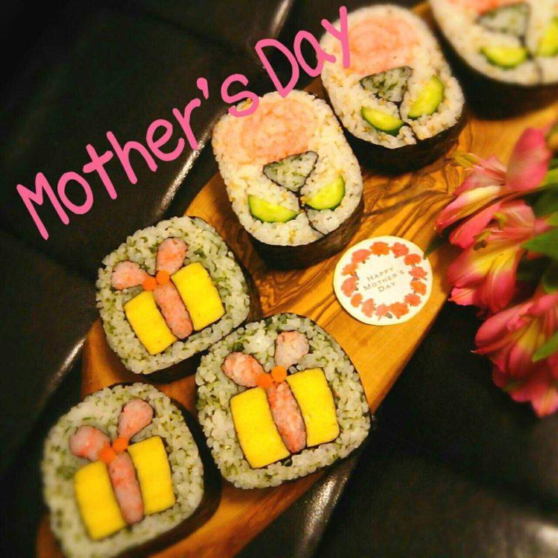 5月13日日曜日 飾り巻き寿司ワークショップ〜母の日編〜