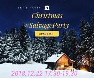 12/22 サルベージクリスマスパーティー開催します!